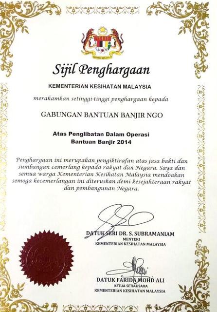 Sijil penghargaan dari Kementerian Kesihatan Malaysia