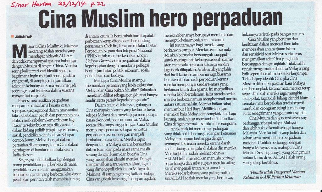 Cina Muslim Hero Perpaduan