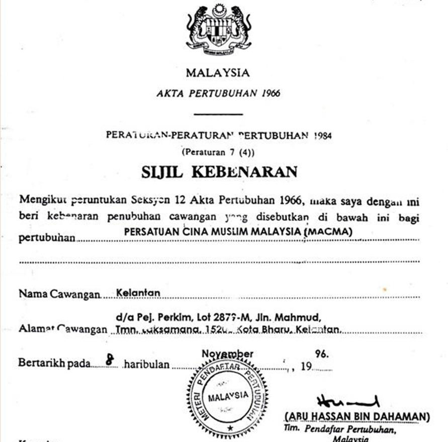 Sijil Pendaftaran MACMA Kelantan