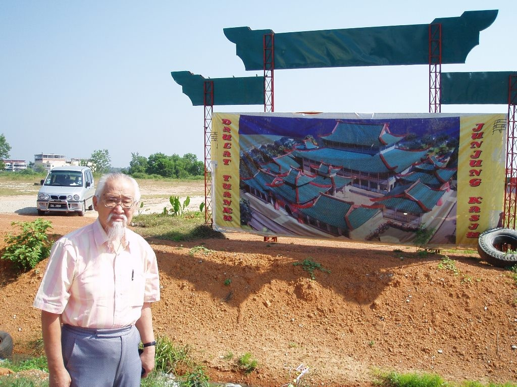 Lawatan tapak masjid Cina oleh Dato' Mustapha Ma