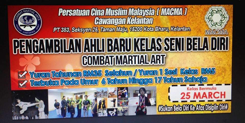 combat-martial-art